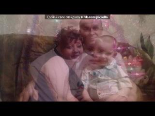 «Новый год!!!» под музыку Детские песенки (Аркадий Хоралов и Аурика Ротару) - Новогодние игрушки. Picrolla