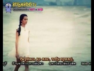 ОСТ 3 - Мой рыцарь / Suparburoot Look Poochai рус. саб