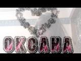«Друзьяшки» под музыку Клубные Миксы на Русских Исполнителей - Холодное Сердце (DJ Kapa Radio Remix). Picrolla
