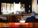 Новости Рен-ТВ Армавир 9.10.12