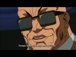 Боец Бакы / Grappler Baki / Baki the Grappler - 1 сезон 18 серия (Субтитры)