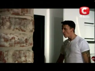 Анонс сериала Метод Фрейда 2 сезон