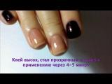 Фольга для ногтей. Как использовать фольгу для ногтей.