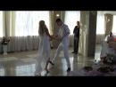 Мой сын женилсяСаша и Наташа Классный СВАДЕБНЫЙ танец! Ребята просто молодцы