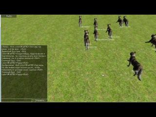 Коты воитель онлайн игры