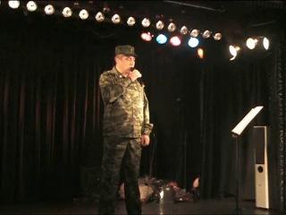 Паша Юдин Ветераны спецназа. Концерт в День рождения 2.06.2013г.