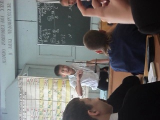 Химия  8   класс  в  182 школе