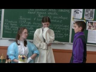 Урок-спектакль по комедии Н.В. Гоголя