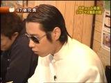 Gaki No Tsukai #878 (2007.11.11) — Vacuum Fujiwara