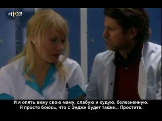 - Malaika - Лаура и Эзра - ep.12 (rus sub) EVA FOREVA