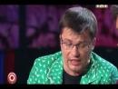 Камеди Клаб Гарик Бульдог Харламов и Тимур Каштан Батрудинов - Невыспавшийся директор