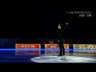 Medalists on ice 2013. the crisis ( +eye на бис)