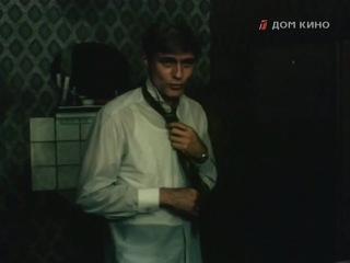 Отцы (1988 г.реж. Аркадий Сиренко)