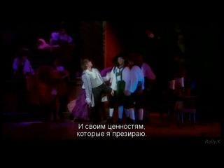 Mozart L'Opéra Rock - Le Trublion (Mikelangelo Loconte)