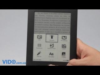 Электронная книга PocketBook Basic 613