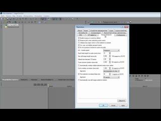 Sony Vegas Pro 11-Урок # 1 Интерфейс