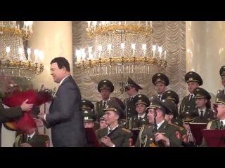Иосиф Кобзон/ 90 лет СССР (LIVE 22.12.2012)