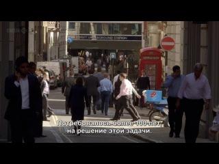 BBC: Порядок и Разупорядоченность |Эпизод: 2 из 2| (2012)