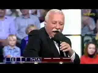 Якубович - I knew you were AAAA
