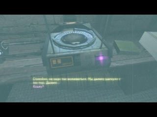 Ломаем мини-телепорт в Half-life 2