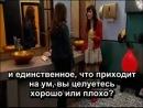 Вспышка-любовь 38 серия (субтитры)
