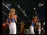 Блестящие - Милый рулевой (Remix) (Live 1999)