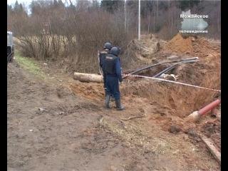 Опасная находка. В деревне Заречье Борисовского сельского поселения обнаружили взрывоопасный снаряд времен Великой Отечественной войны