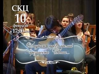 Константин Окуджава: с гитарой, но не бард
