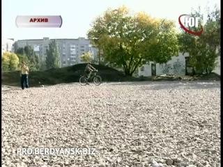 Спорт в Бердянске для галочки
