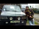 «С моей стены» под музыку Don Omar feat. Tego Calderon - Bandaleros. Picrolla