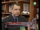 Репортаж о живодере (телеканал