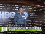 Stephen Fung, 25.02.2013