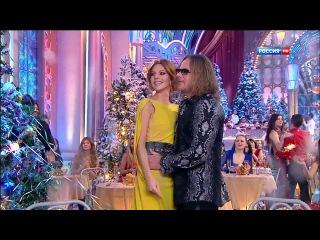 Лайма Вайкуле дикое танго Новогодний Голубой Огонёк 2013