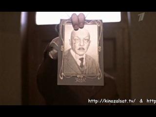 12 Воспоминания о Шерлоке Холмсе 2000