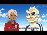 Inazuma Eleven GO : Chrono Stone 7 Серия рус. суб.
