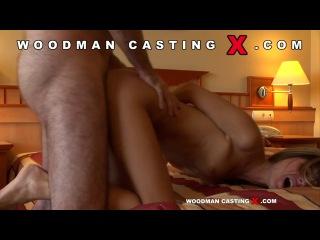 Woodman gina gerson