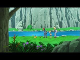 Покемоны (Pokemon) - 17 сезон 4 серия ( рус.озвучка JuiceTime )