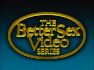 Обучающий сексфильм