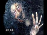 Картины сцен из ада (корейский художник)