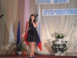 Дарина Сердюцкая-Святая Россия