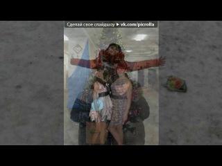 «мои подруги» под музыку Песня про трех лучших подруг  - Зайчик это песенка про нас))). Picrolla