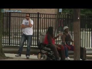 Уличные пукальщики