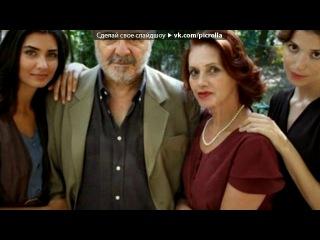 "«За кадром сериала » под музыку .•°*""˜☾★ Турецький серіал - Асі. Picrolla"