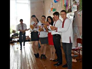 Зеленьківська ЗОШ-11 клас