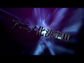 Momo Kyun Sword PV