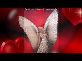 ФОТО ДЛЯ ВИДИО 2 под музыку Богацкая Наташа - Я люблю. Picrolla