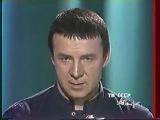 Анатолий Кашпировский - Установка на излечение