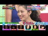 Kanjani no Shiwake 8 (Suda Akari, Yokoyama Yui, Muro Kanako) от 14 декабря 2013