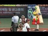 F-VE Dolls Hyoyoung first pitch on the 20th at nexon heroes baseball game