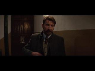 Каннибал (2013) 720HD